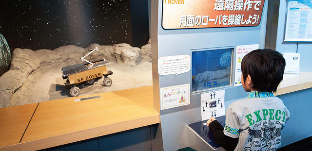惑星探査車 PLANET PROBING VEHICLE